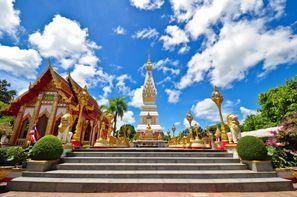เทศบาลเมืองนครพนม